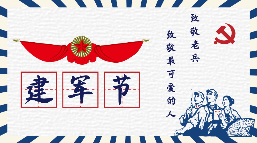 【长安客西凤酒】高端荣耀好酒,致敬最可爱的人!