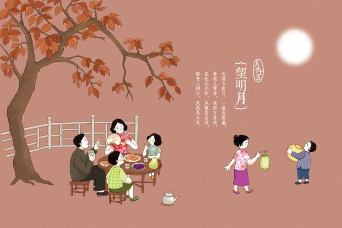 中秋三元素:赏月、吃米旗凤印月饼、品长安客西凤酒