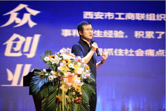 【陕西高端白酒长安客西凤酒】恭祝企业家创新创业演讲大赛圆满成功!