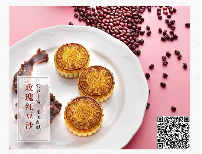 【51易货网】:中秋送礼新潮流!米旗系列鳯印月饼电子券上线啦!