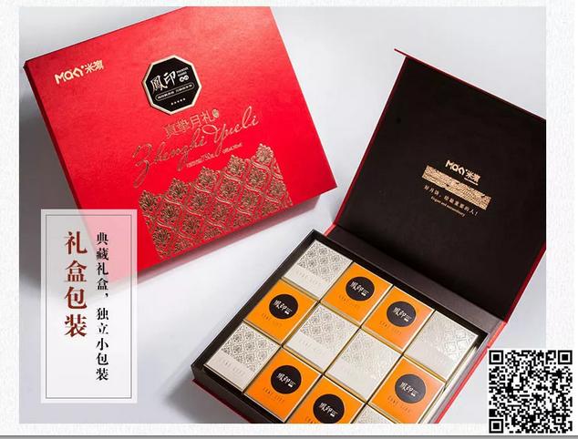 中秋送礼送什么月饼?2017年度中国月饼十大品牌总评榜