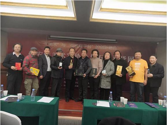 以物换物平台51易货网与西安市美术家协会会员首批画家签约仪式圆满举行
