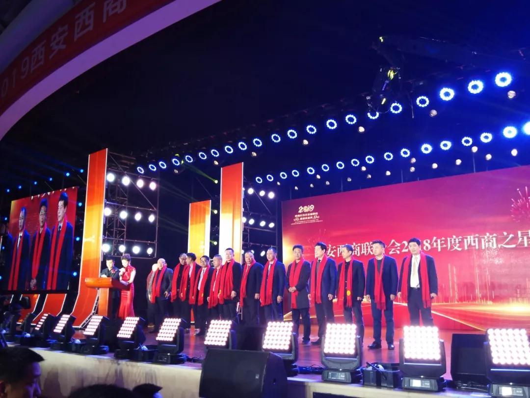 """热烈祝贺【企业易货平台51易货网】荣获""""西商之星""""称号"""