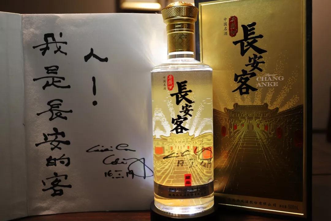 西凤高端白酒长安客|白酒有哪些高逼格的喝法?