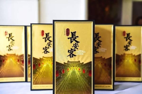 长安客西凤酒:扛起陕西名酒,高端酒品质元年