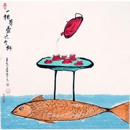 【王家春】《一把茶壶六个杯》 书画 哲理中国画
