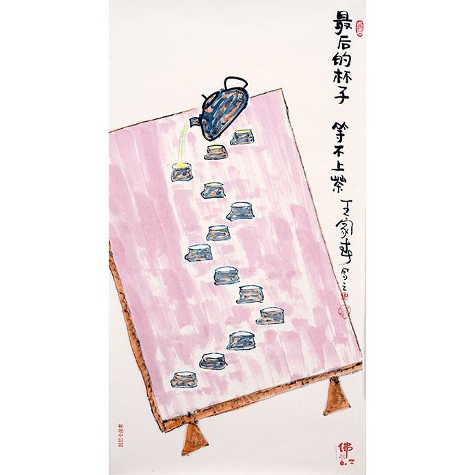 【王家春】《最后的杯子 等不上茶 》 书画 哲理中国画