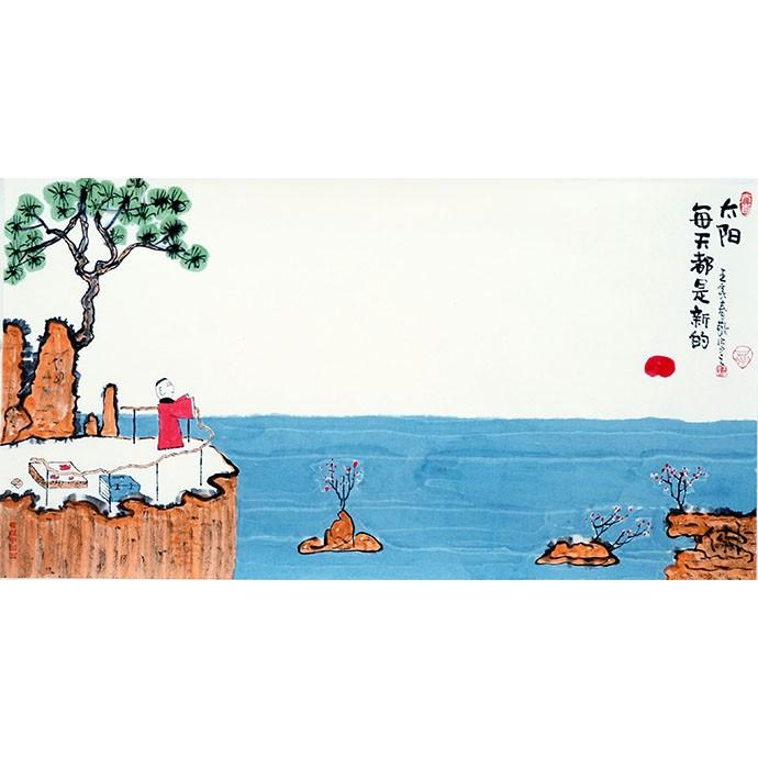 王家春    哲理中国画  《太阳每天都是新的》