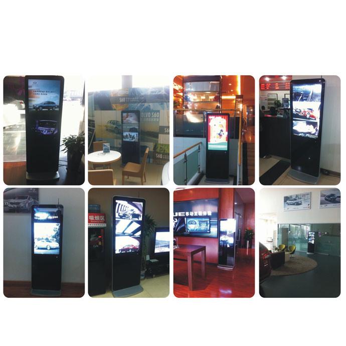 陕西大成传媒有限公司  汽车4S店客户休息区 汽车销售展厅 广告机 (资费按月计算)