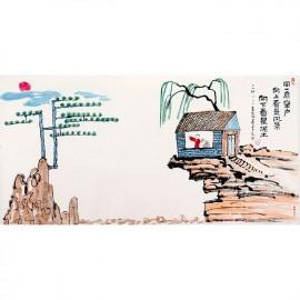 王家春  哲理中国画《同一扇窗 向上看是风景 向下看是泥土》