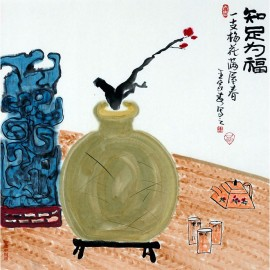 王家春  哲理中国画《知足为福》