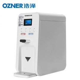 【净水器】浩泽净水器 JZY-A2B3-S1 家用厨房直饮 净水机