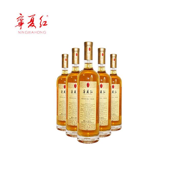 酒水 宁夏红   12%vol 500ml金传杞枸杞干红