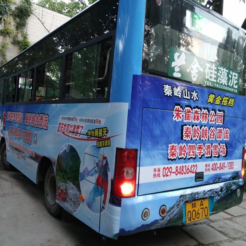 【金梅广告】公交车体广告制作  车体广告 (资费按年计算)