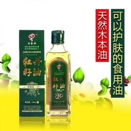 【食用油/牡丹油】大秦林木本油 牡丹油 护肤健康抗衰老养生品牌食用油250ml