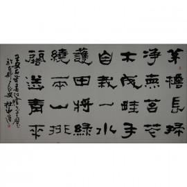 杜中信   书法作品《王安石诗一首》