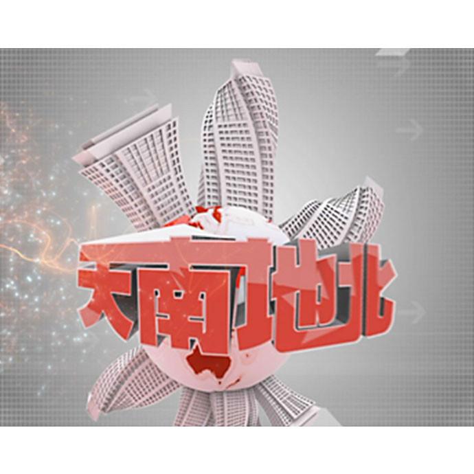 武汉教育电视台 广告/电视广告