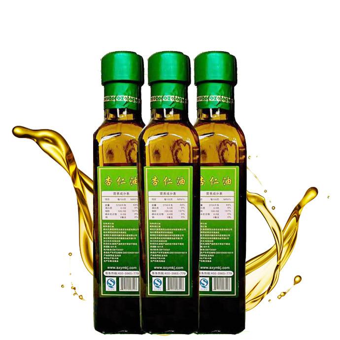 【食用油/杏仁油】杏仁油 来自大山的杏仁