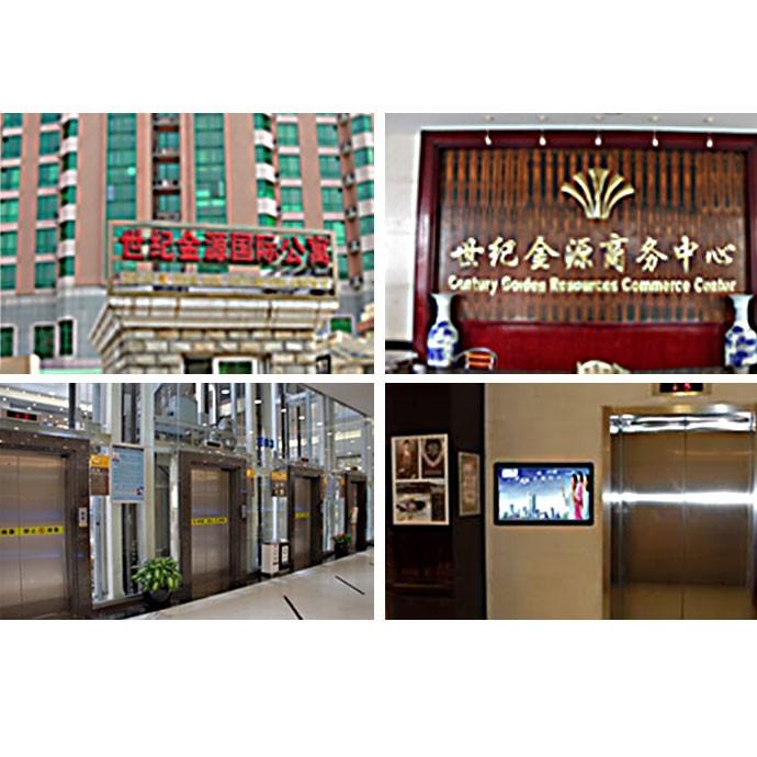 高清液晶广告 电梯轿厢/等候间区域 71500元/90台/周
