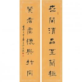 李艳秋     书法作品《世间清品至兰极》