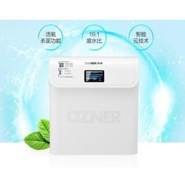 【净水器】浩泽净水器 JZY-A2B3-X2 家用厨房直饮 净水机