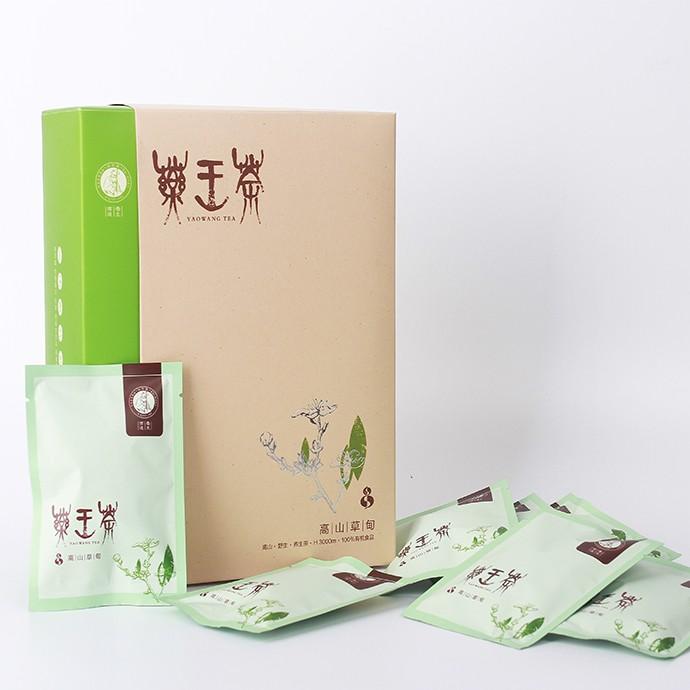 【茶/茶叶】药王茶   高山草甸   盒装   1.2g*16袋/盒