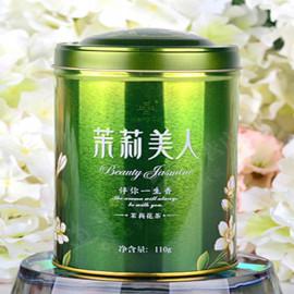 【茶】茉莉美人/茉莉花茶(毛尖)铁罐110g