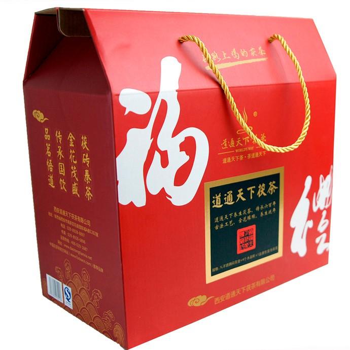 【茶叶/茯茶】道通天下茯茶 茶秀 以茶会友