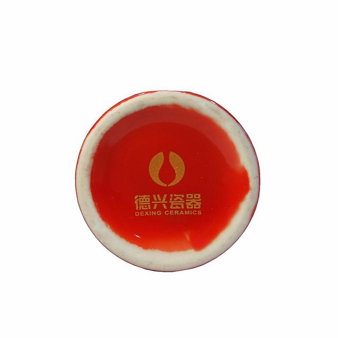 西凤国花瓷10年 绵柔凤香型白酒 45%VOL 100ML 酒水 国产白酒