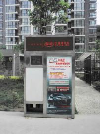 社区灯箱广告  (资费按月计算   2500/个/月)
