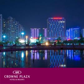 Crowne Plaza 襄阳万达皇冠假日酒店贵宾储值卡