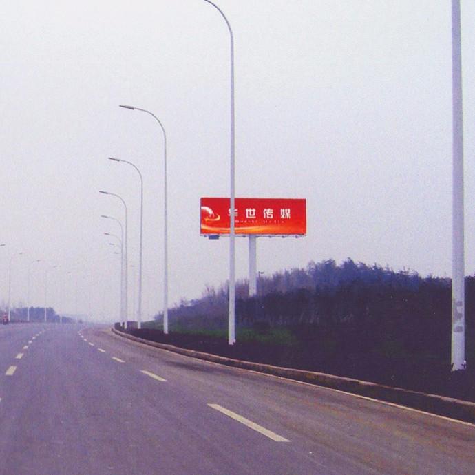 【华世户外广告媒体】襄阳机场2面T型立柱 5m*15m(资费按年计算)