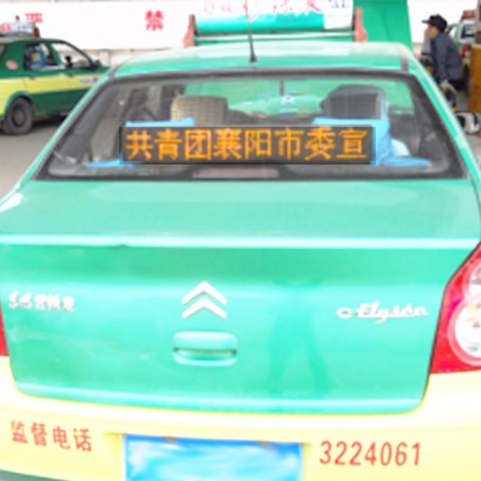 出租车广告 出租车车载LED广告20s/800元/天