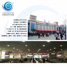 【广告】襄阳火车站候车室灯箱广告5米*1.5米/块(资费按年收取)