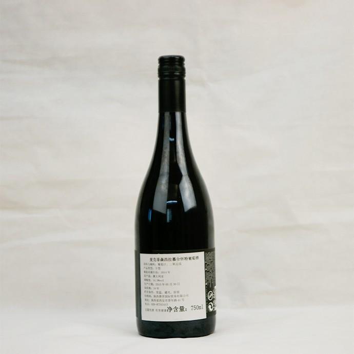 麦克菲森西拉慕合怀特葡萄酒