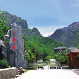 青峰峡 森林公园 旅游 景区  门票 4A级旅游景区