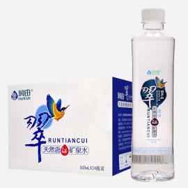 【矿泉水/纯净水】润田翠天然含硒矿泉水   500ml*24瓶/箱