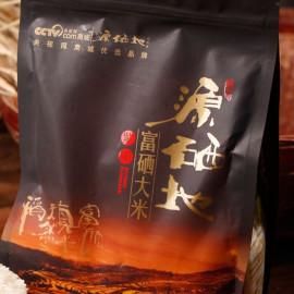 米  天然富硒大米   1.5kg/袋       源硒地