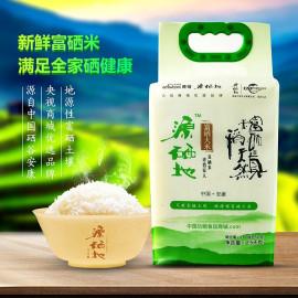 米  天然富硒大米   2.5kg /袋  80ug/kg     源硒地