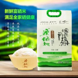 米  天然富硒大米  5kg /袋    80ug/kg     源硒地