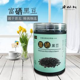 【黑豆】富硒黑豆    450g/罐     源硒地    五谷杂粮