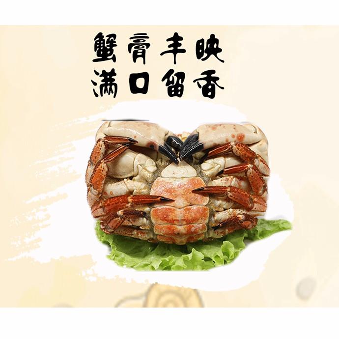 蟹逅海鲜平价大排档代金劵20元
