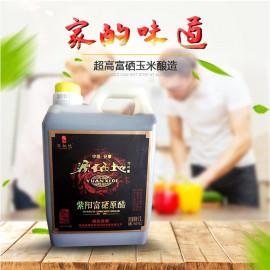 【调味品/醋】紫阳富硒原醋   1L/壶    源硒地