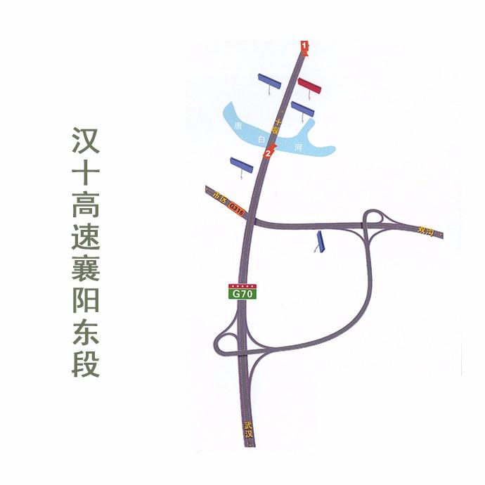 汉十高速襄阳东段2面T型立柱7m*21m(资费按年收取)