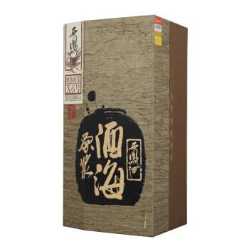 【白酒】45度西凤酒酒海原浆(X6号) 500ml*6瓶/箱 绵柔凤香型白酒