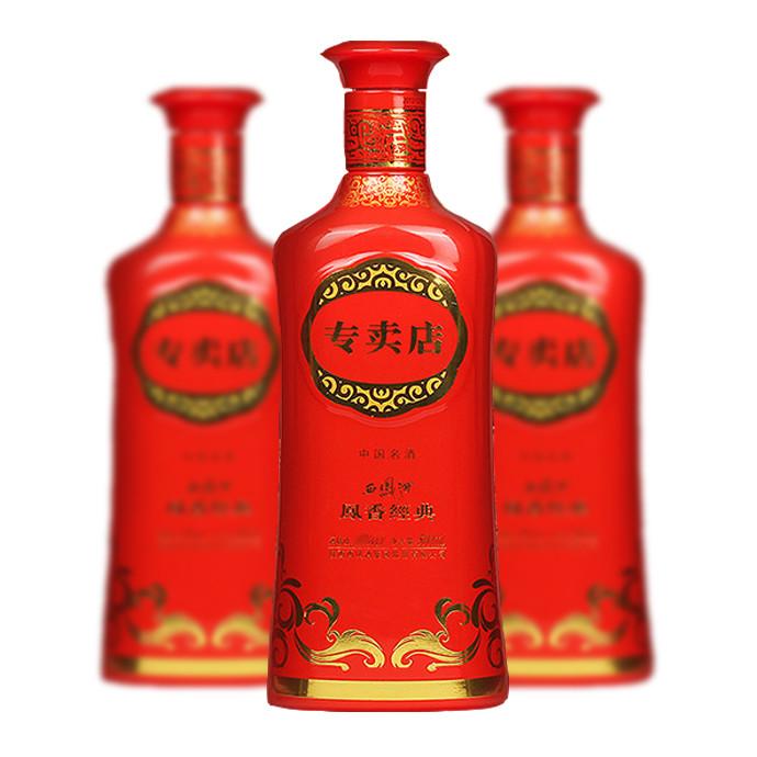 【白酒】45度凤香经典西凤酒(专卖店) 500ml*6瓶/箱 陈年凤香型型白酒