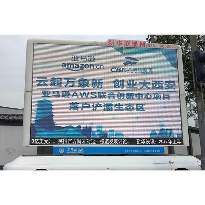 新华联播网 户外LED大屏广告 土门屏(资费按月计算)
