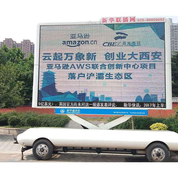 新华联播网 新华屏媒 户外LED大屏广告 西安曲江大道十字大屏(资费按月计算)