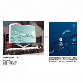 新华联播网 新华屏媒 户外LED大屏广告  咸阳国际机场大屏(资费按月计算)