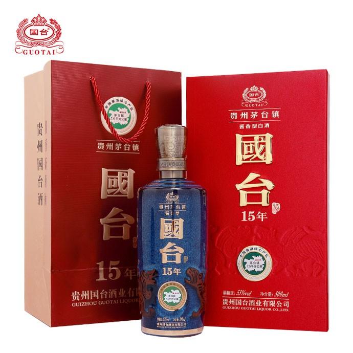 贵州国台酒15年    53度500ml    酱香型白酒礼盒